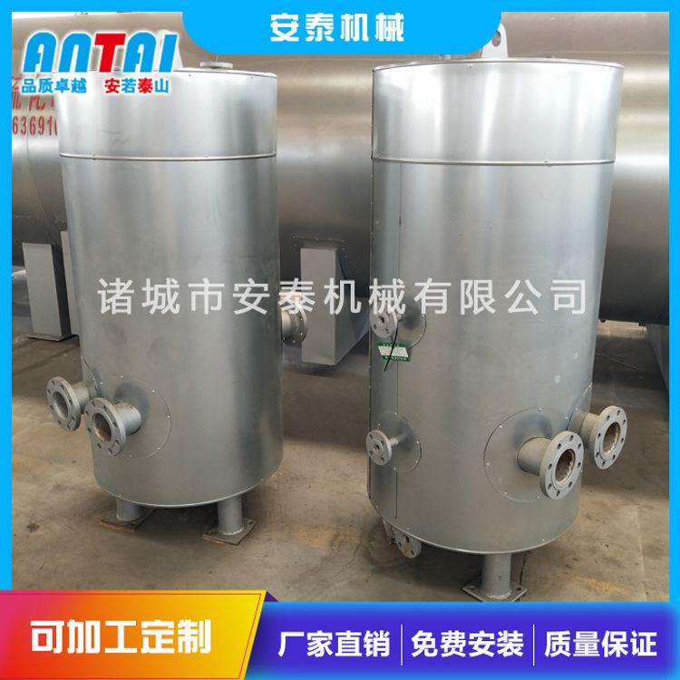 安泰 60kw蒸汽发生器 环保蒸汽发生器哪家好 蒸汽发生器价格