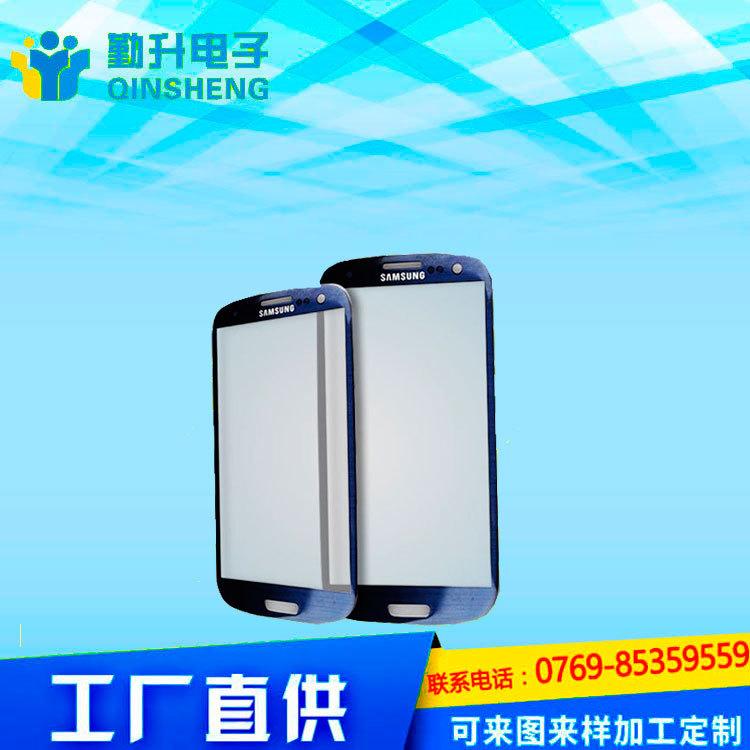 厂家供应亚克力丝网印刷 游戏机平板电脑镜片面板手机视窗镜片