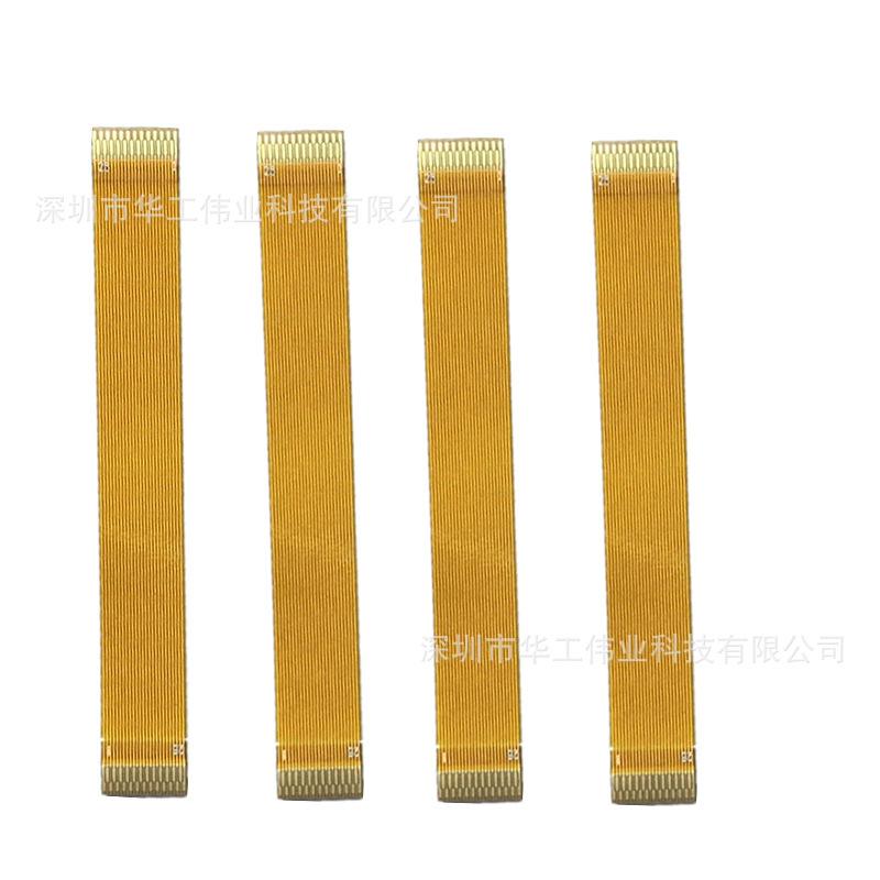 0.3镀金FPC软排线25P液晶屏60MM