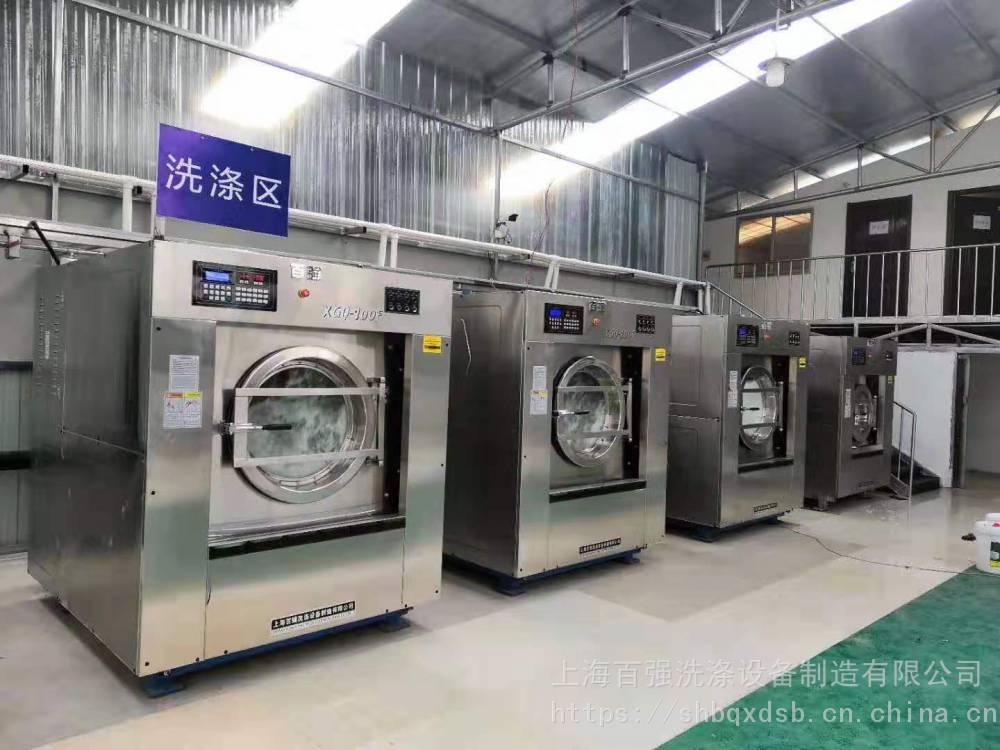 上海百强洗涤设备工业水洗机水洗机直销