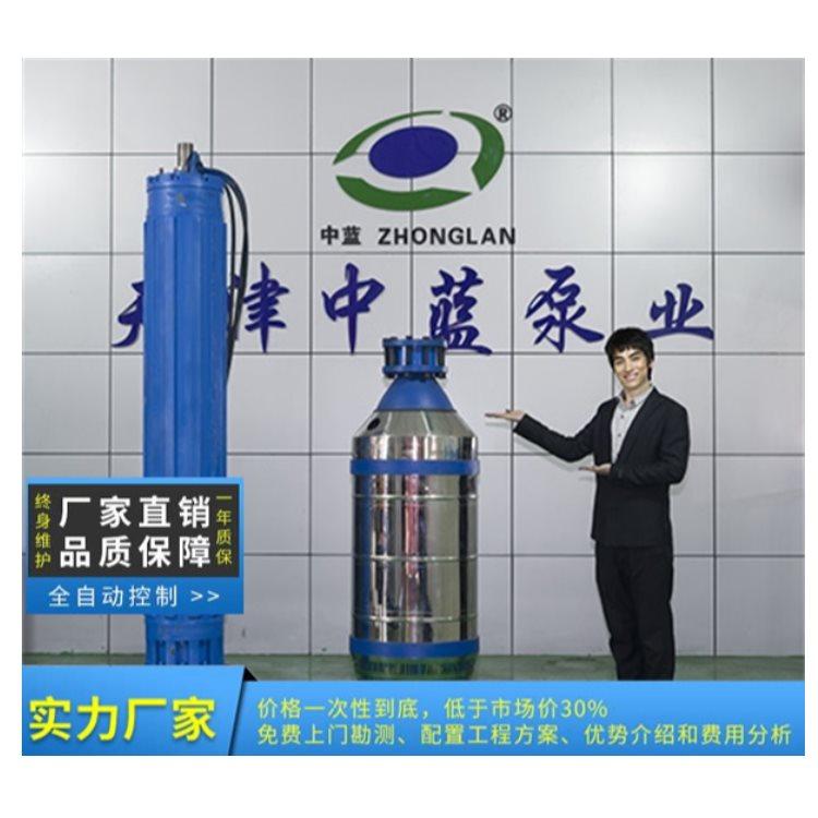 矿用潜水泵销售 中蓝 矿用潜水泵批发 矿用潜水泵供应商