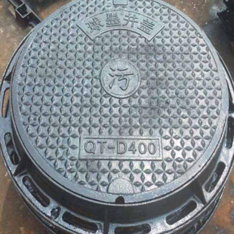 DN800球墨铸铁井盖销售 运通达 DN900球墨铸铁井盖品牌