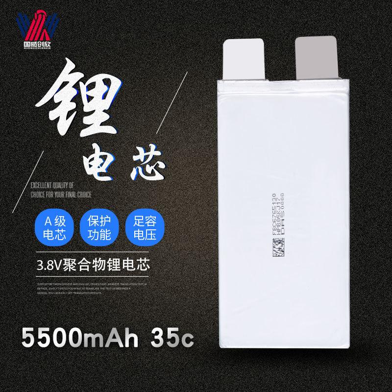 高倍率聚合物电芯6765130 3.7V 35C 5500MAH锂电池 航模车模电芯