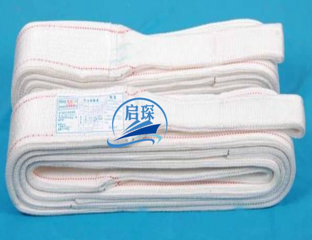 吊装带环形扁平吊装带EC白色扁平吊装带现货