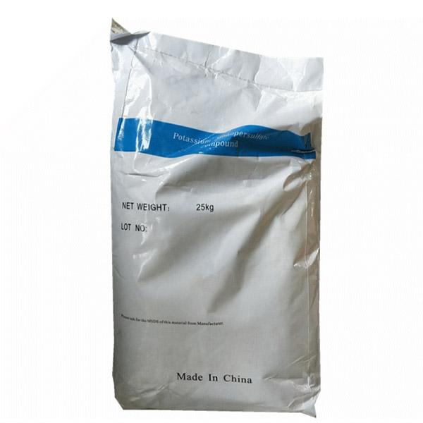 钰来化工 陕西过一硫酸氢钾复合盐供应商
