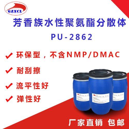 福建聚氨酯樹脂報價 福建聚氨酯樹脂工廠 冠志