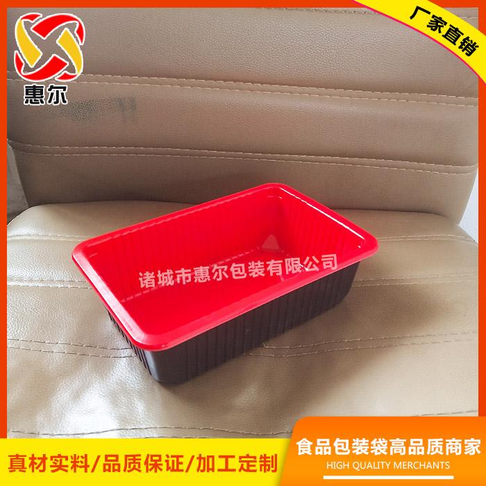 pp小龙虾香辣蟹塑料盒 耐低温冷冻小海鲜塑料盒