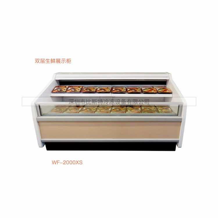生鲜保鲜冷冻柜上门安装 海鲜保鲜冷冻柜定做 比斯特