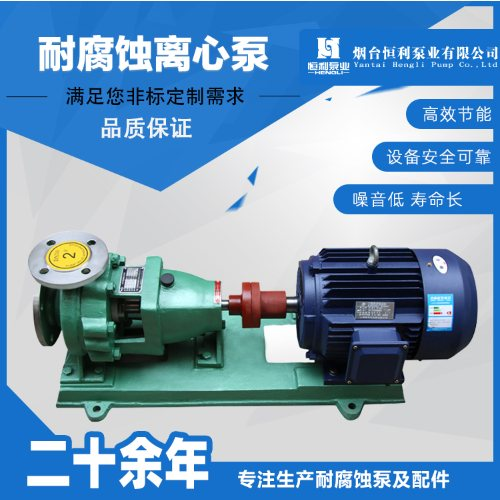 卧式多级泵价格 定制卧式多级泵价格 卧式多级泵 恒利