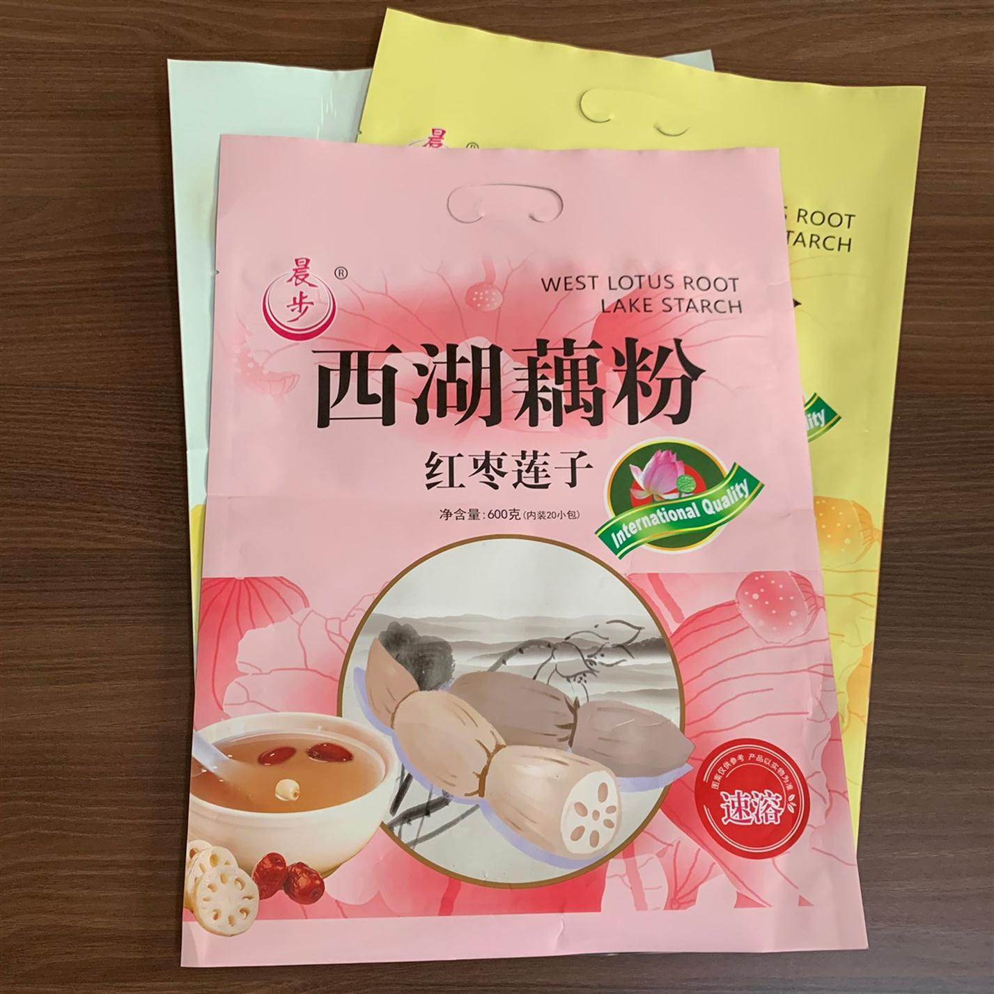 鸡西批发咖啡包装价格 芝麻糊包装 各种规格可定做