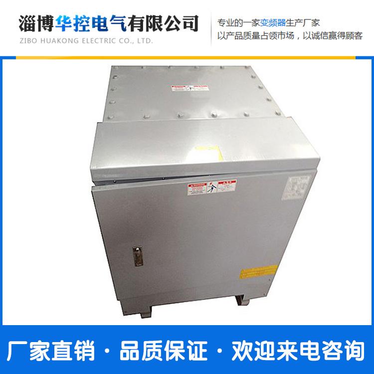 节电器厂 工业用节电器价格 工业用节电器报价 华控