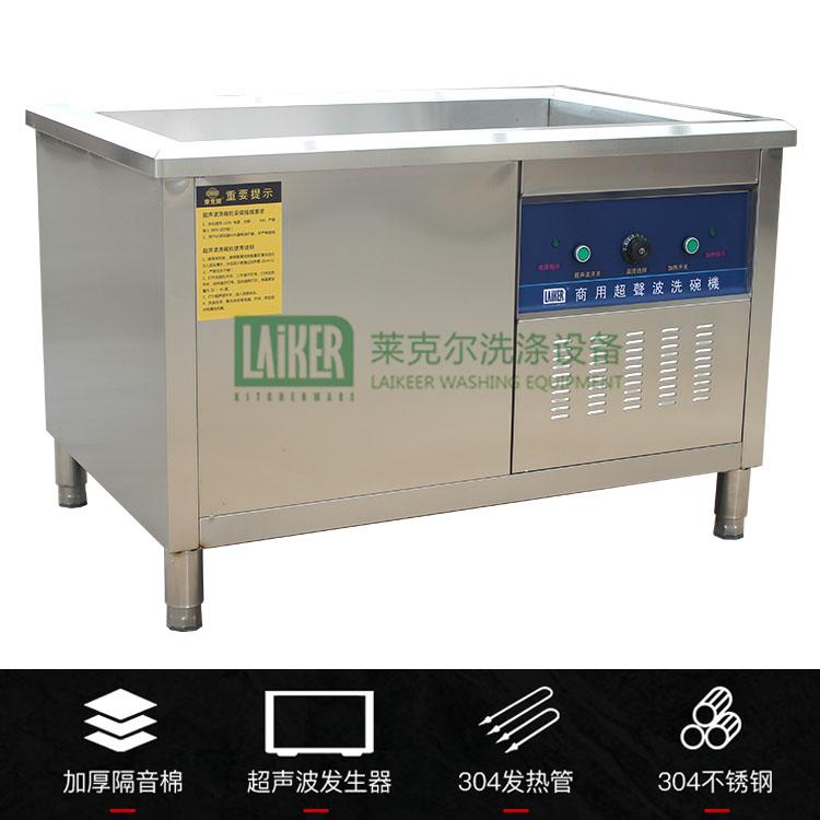 莱克尔 新型小龙虾清洗机品牌 厨房小龙虾清洗机