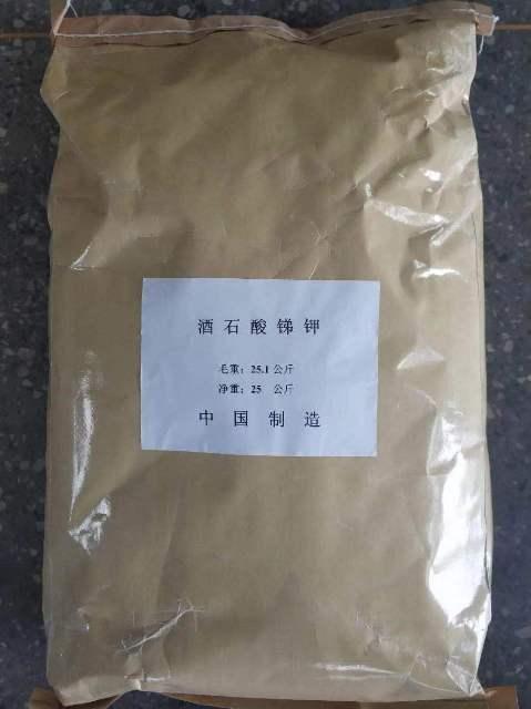酒石酸锑钾28300-74-5