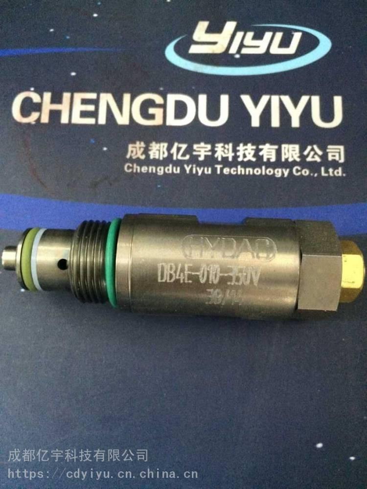 德国贺德克HYDAC成都亿宇DB4E-01X-250V现货特价