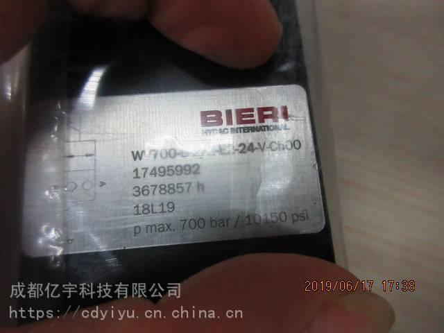 瑞士Bieri比利电磁阀换向阀WV700-6-2/2-VO-12-P-A00特价