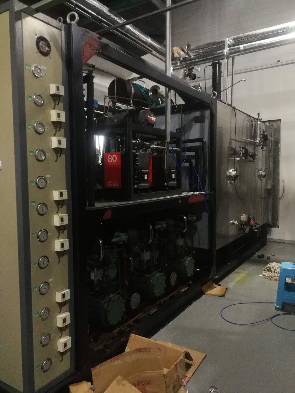 德州回收冻干机 真空冷冻干机 点击这里了解详情