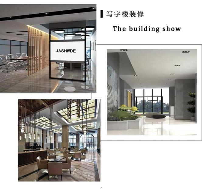 南京办公楼装修 专注厂房装修设计