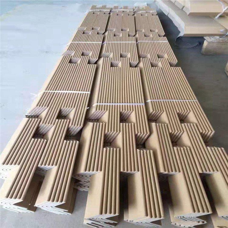 苏州好伙伴包装科技有限公司纸护角 纸护角产品