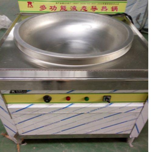 变频导热锅批发 科瑞特 商用导热锅 定做导热锅定做