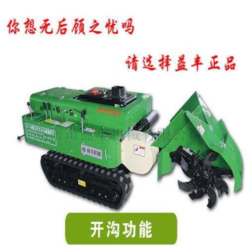 自动开沟施肥机 自动开沟施肥机采购 益丰 果树开沟施肥机价钱