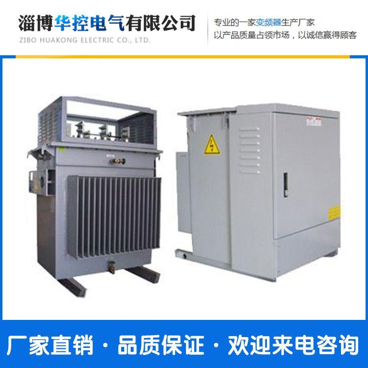 工业用节电器报价 工业用节电器 华控 节电器报价