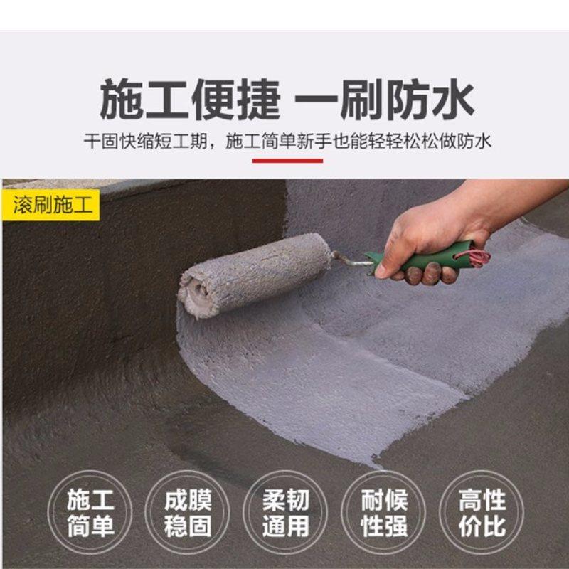 JS水泥基聚合物防水涂料企业 琼露 五指山JS水泥基聚合物防水涂料