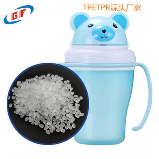 惠州本色日用品TPE材料厂 型号全价格优