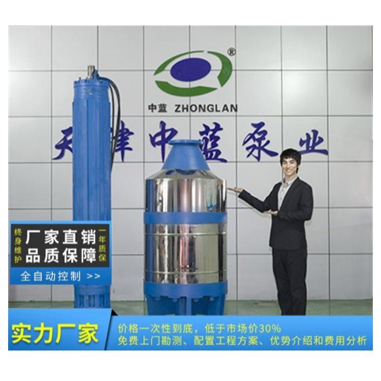 矿用潜水泵参数 中蓝矿用潜水泵厂 矿用潜水泵报价 中蓝