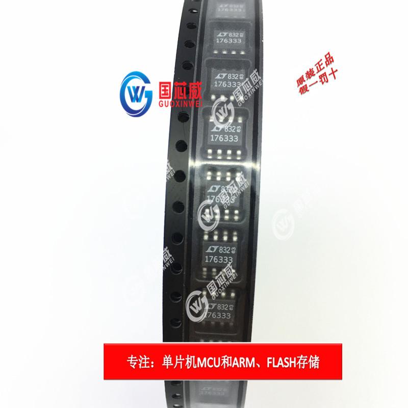 稳压器与电压控制器LT1763CS8-3.3#PBF