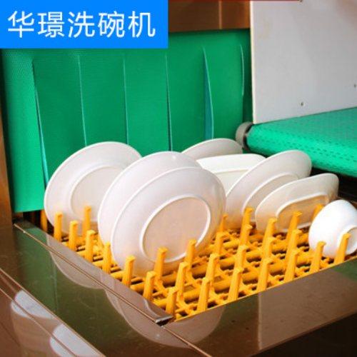 华璟 小型食堂洗碗机什么牌子好 学校食堂洗碗机多少钱
