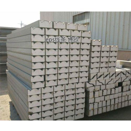 外墙聚苯板装饰线条供应商 热固型聚苯板装饰线条 河北林迪