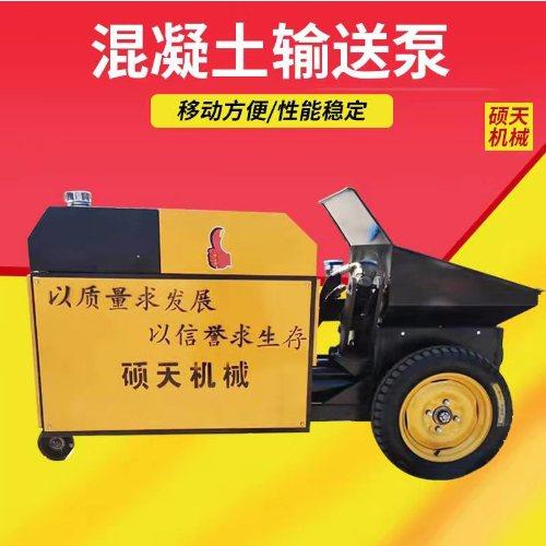 矿用混凝土输送泵 液压混凝土输送泵
