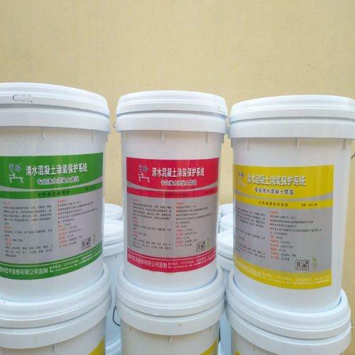 宇砼清水混凝土保护剂多少钱一桶