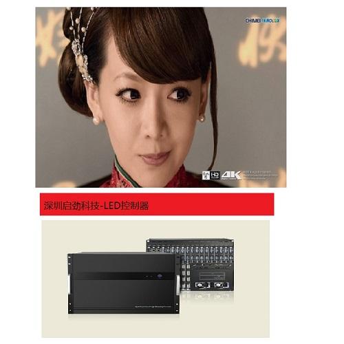 led控制系统LED控制系统高清led处理器 深圳启劲