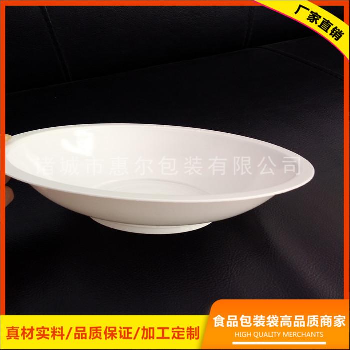 红烧狮子头塑料碗 175口径扣肉碗