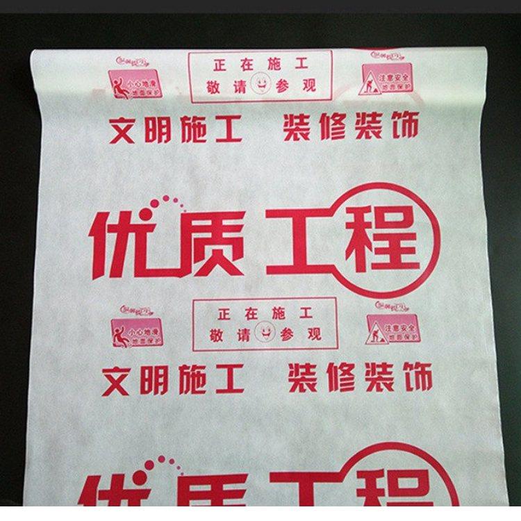珍珠棉墙面保护膜可定制 无纺布墙面保护膜量大优惠 兴顺