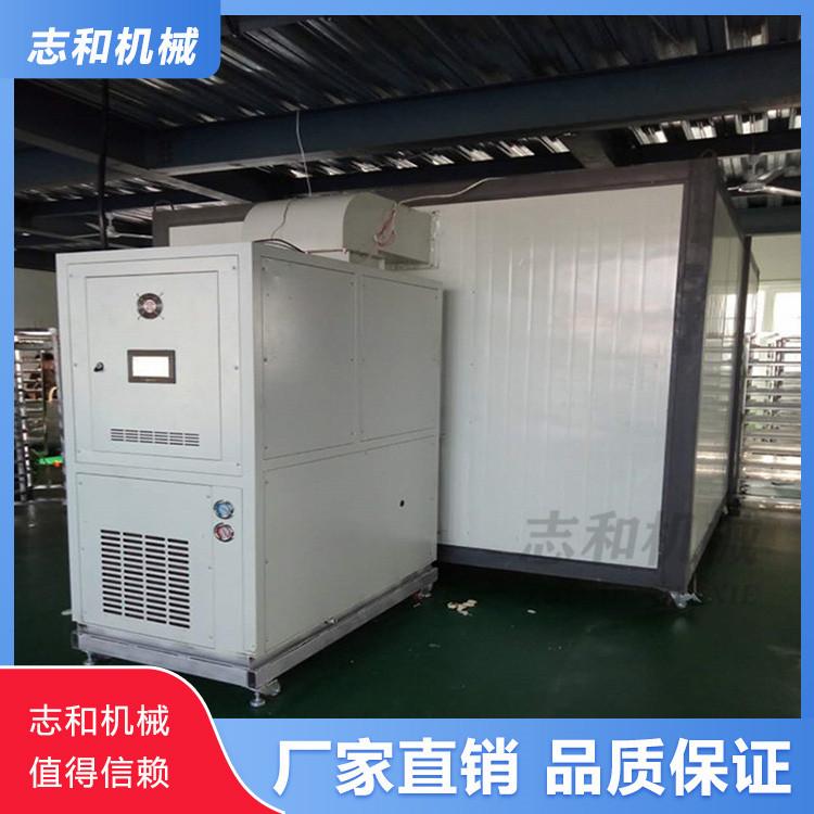 热泵干燥机厂家空气能热泵干燥机 志和机械