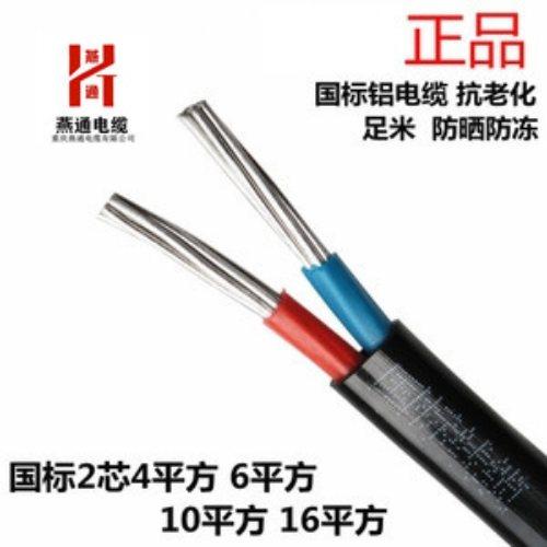 重庆高低压电缆yjv铜芯电缆yjv 4*50+1