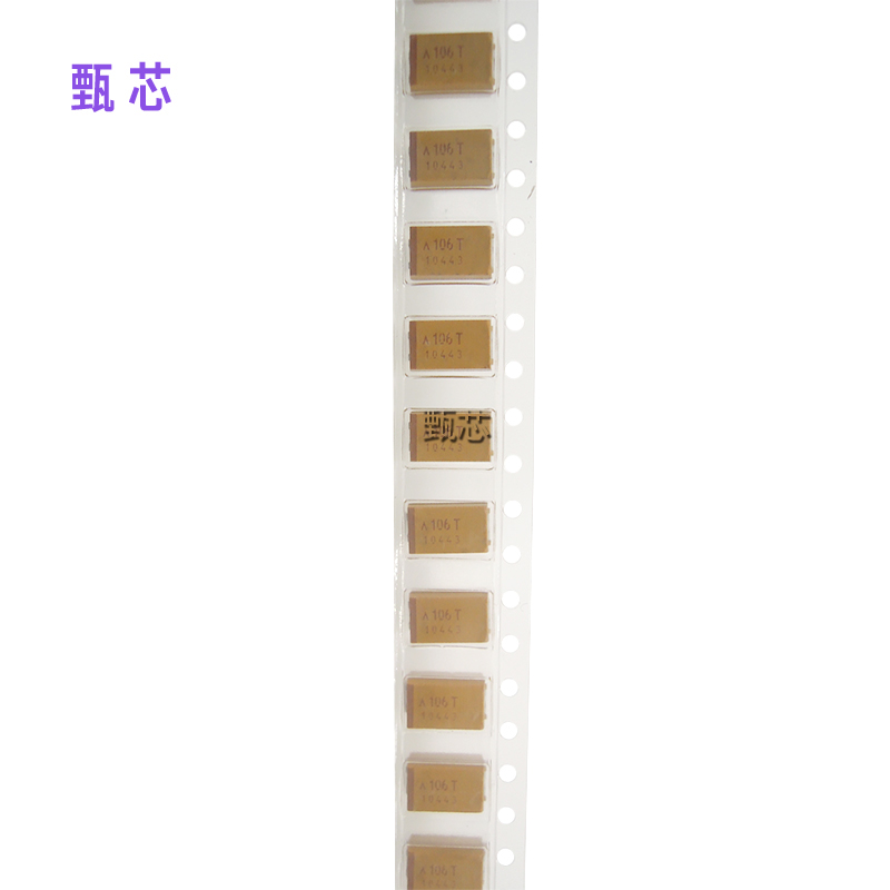 供应TCJD106M050R0120钽电容器