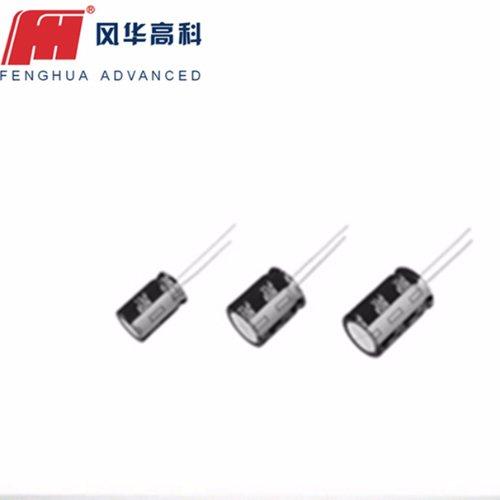风华高科 铝电解电解电容尺寸 低温电解电容铝电解电解电容符号