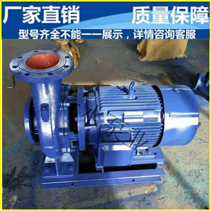 卧式管道泵直销 耐腐蚀管道泵厂家 一水泵业 增压离心管道泵生产