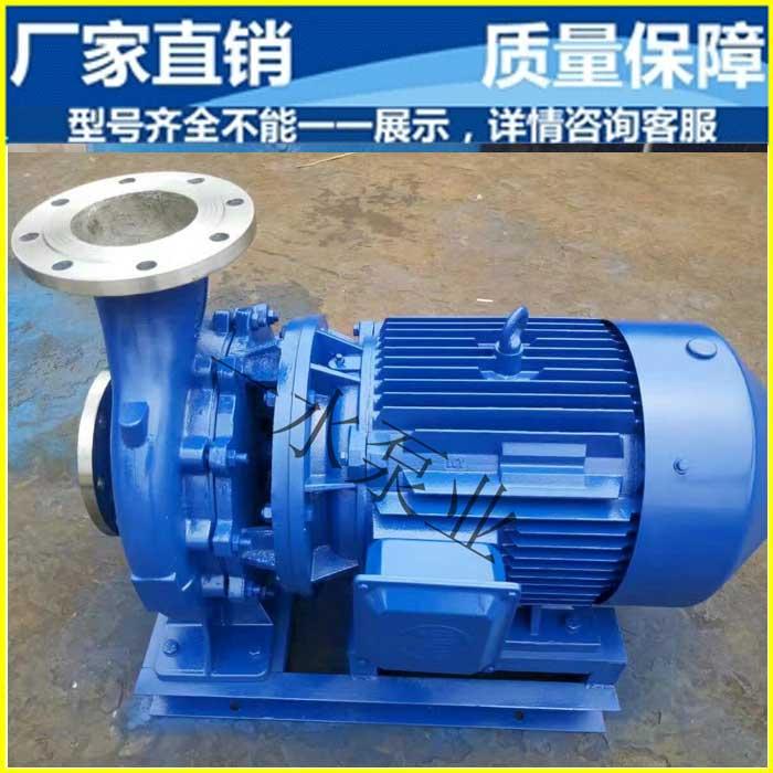增压离心热水管道泵生产 增压离心热水管道泵 一水泵业