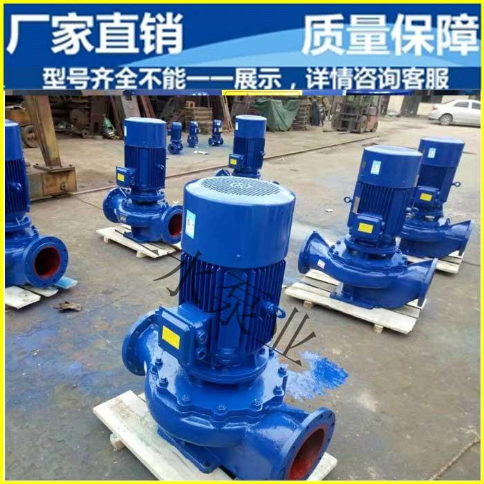 一水泵业 小型供暖泵厂家 立式供暖泵厂家 增压离心供暖泵