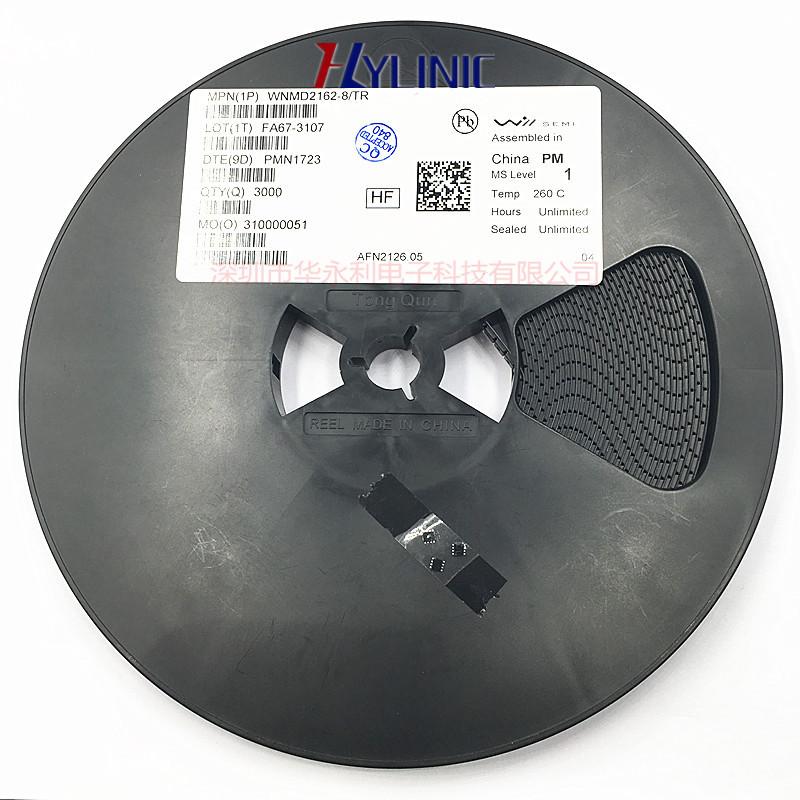 ESD静电保护管 WNMD2162-8/TR  DFN