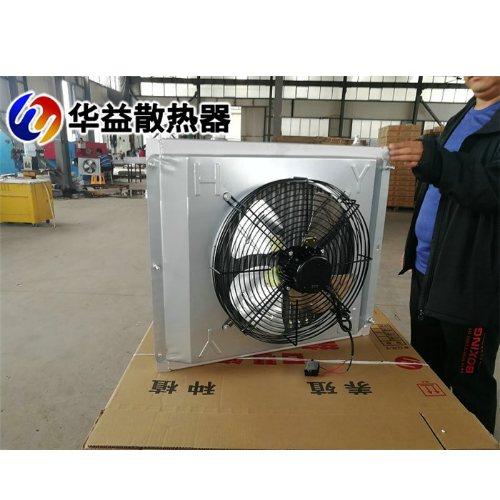 生产铝制翅片管散热器 华益 猪舍铝制翅片管散热器销售