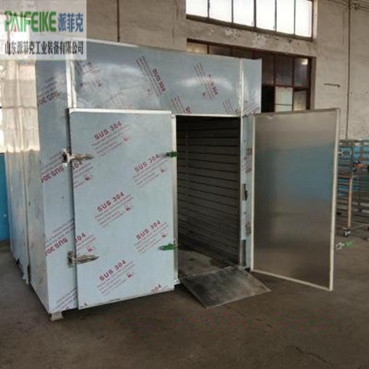 菊花空气能热泵干燥机品牌 菊花空气能热泵干燥机 派菲克