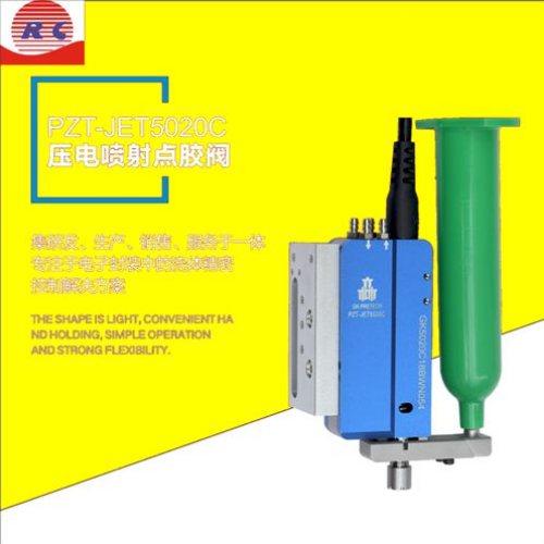 热熔胶压电阀供应商 日成精密 红胶热熔胶压电阀订制