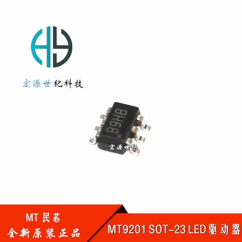 MT9201 SOT23-6 B9HB 升压LED驱动器