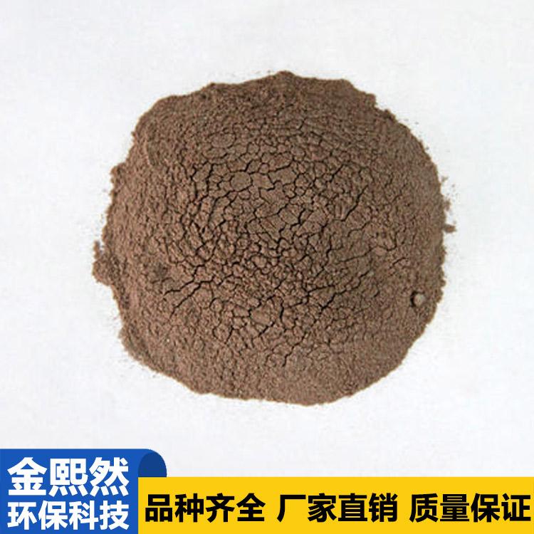 钻井液用羧甲基淀粉CMS现货供应 金熙然环保 钻井用羧甲基淀粉CMS