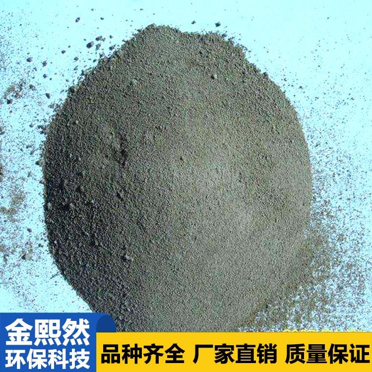 抗高温抗盐增加粘降滤失剂直销 金熙然环保